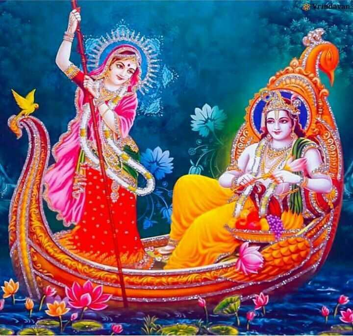 🌸 जय श्री कृष्ण - rindavan 222002 Fog - ShareChat
