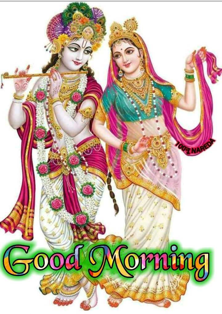 🌸 जय श्री कृष्ण - GUOS NARED NAR Good Morning - ShareChat