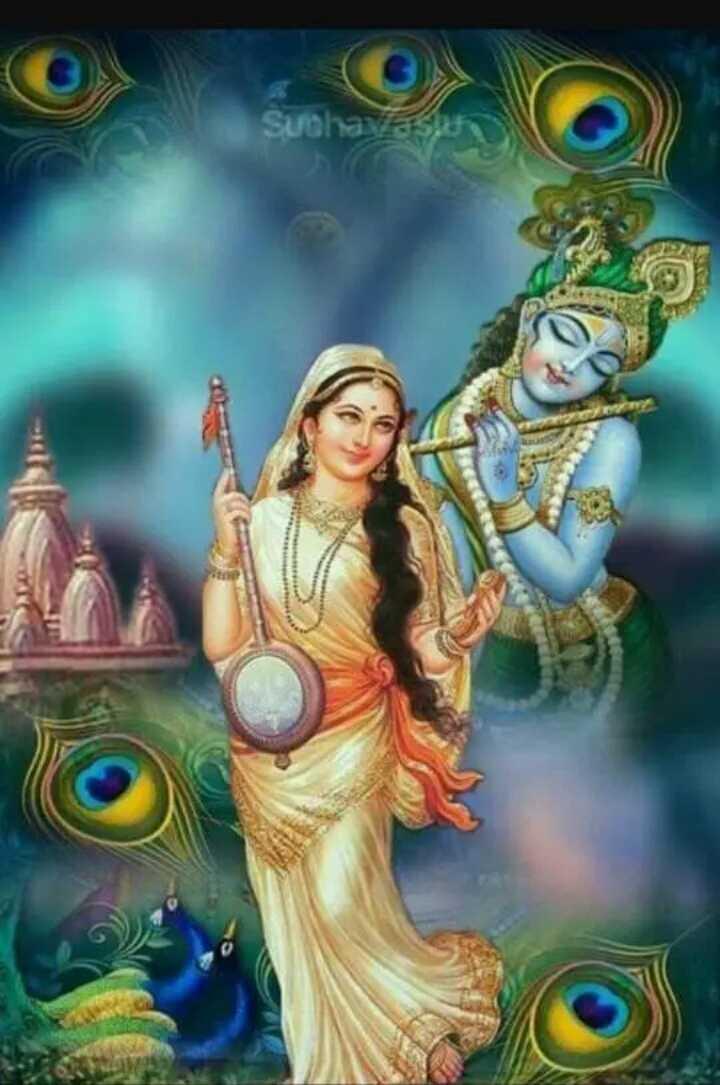 🌸 जय श्री कृष्ण - Subhav - ShareChat