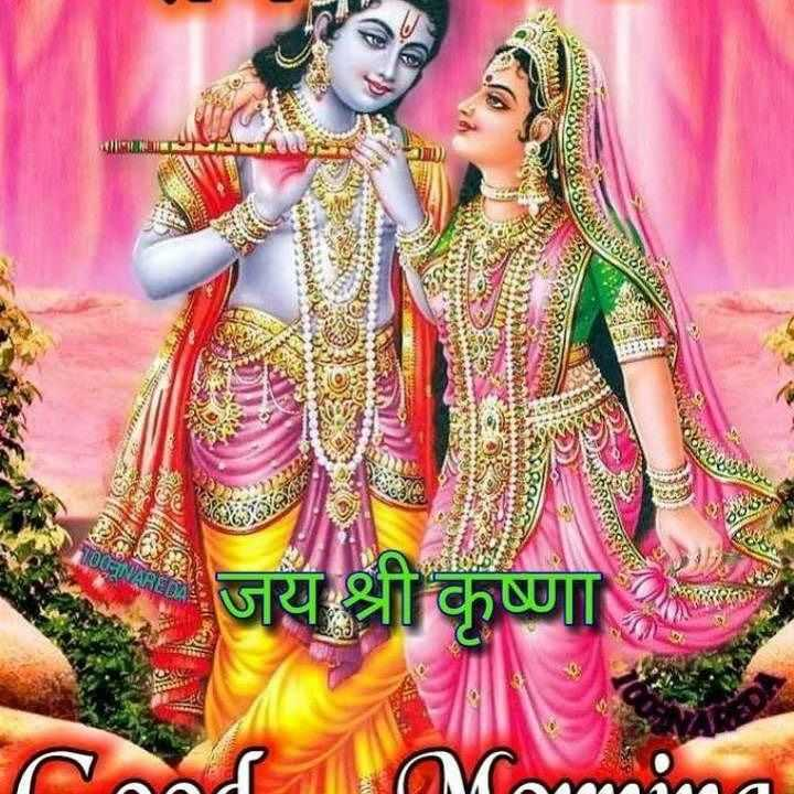 🌸 जय श्री कृष्ण - 6805881 DEOS 2ACES VIEO0 जय श्री कृष्णा now - ShareChat