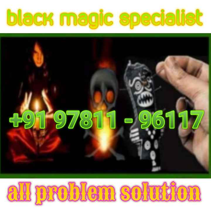 🌸 जय श्री कृष्ण - black magic specialist 197811 al problem solution - ShareChat