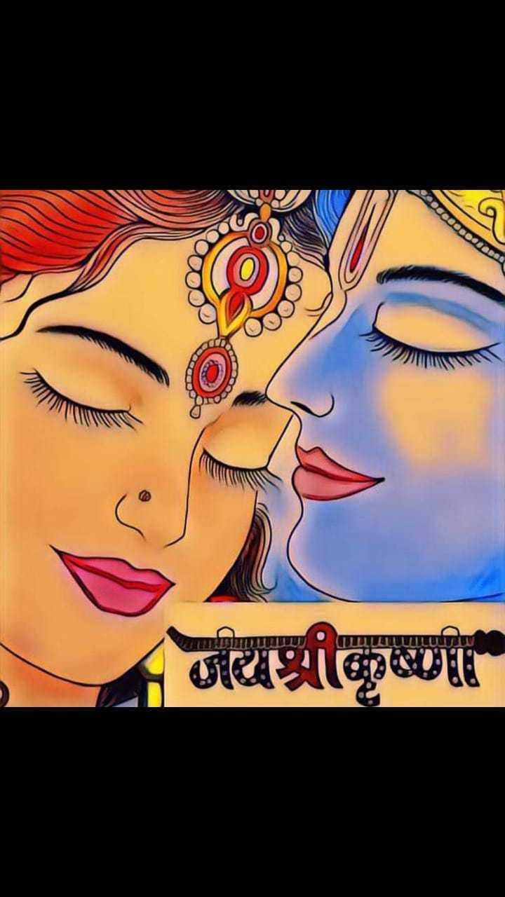 🌸 जय श्री कृष्ण - ATTOMISTHEIR DIVUTLULU জুতা - ShareChat