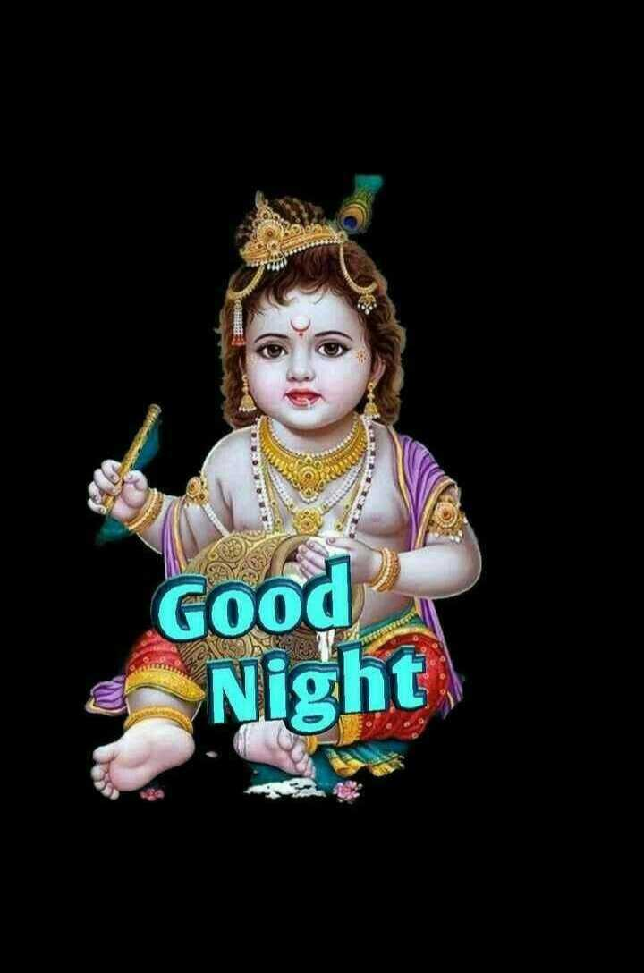 🌸 जय श्री कृष्ण - Good & Night - ShareChat