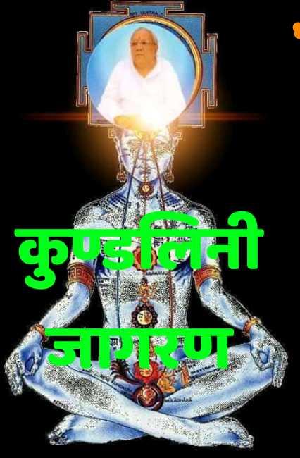 🌸 जय श्री कृष्ण - कुपईसी AR - ShareChat