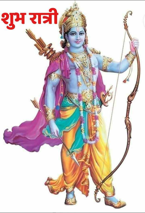 जय श्री राम - शुभ रात्री - ShareChat