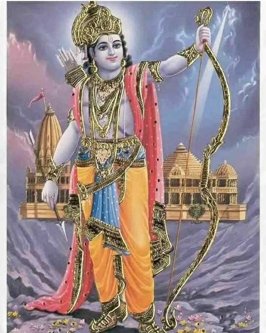 जय श्री राम - DAY R Cie - ShareChat