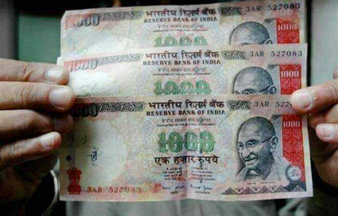 🇮🇳जय हिंद🇮🇳 - TIA 3AR 527083 RESERVER भारतीय रिजर्व बैंक ANNOT INDIA You THIS LEONE भारतीय रिजर्व बैंक RESERVE BANK OF INDIA प्रास विरह 3AR 527083 Govaniamera 3AR5270 Yave भारतीय रिज़र्व बैंक RESERVE BANK OF INDIA दीप सा भून ROMANCome 100U 1000 एक हजार रुपये R - 5270550 AWATANA - ShareChat
