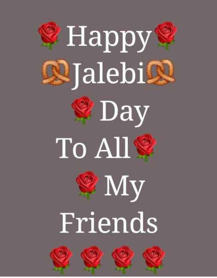 😋जलेबी दिवस - Happy Jalebi Day To All My Friends - ShareChat