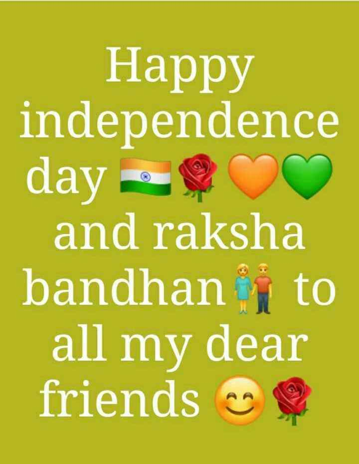 🙏जवानों को सलाम - Happy independence day on and raksha bandhan i to all my dear friends - ShareChat