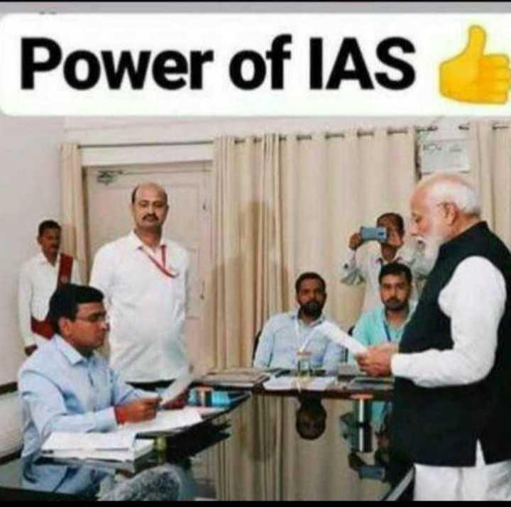 🙏जवानों को सलाम - Power of IAS - ShareChat