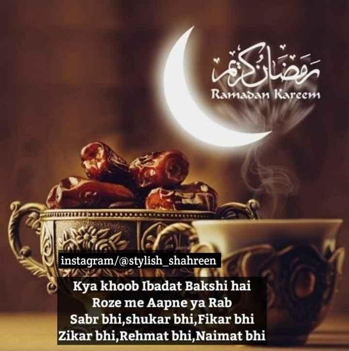 ज़कात - Ramadan Kareem RIVITIT instagram / @ stylish _ shahreen Kya khoob Ibadat Bakshi hai Roze me Aapne ya Rab Sabr bhi , shukar bhi , Fikar bhi Zikar bhi , Rehmat bhi , Naimat bhi - ShareChat