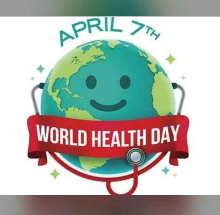 💪जागतिक आरोग्य दिवस - PRIL > WORLD HEALTH DAY - ShareChat