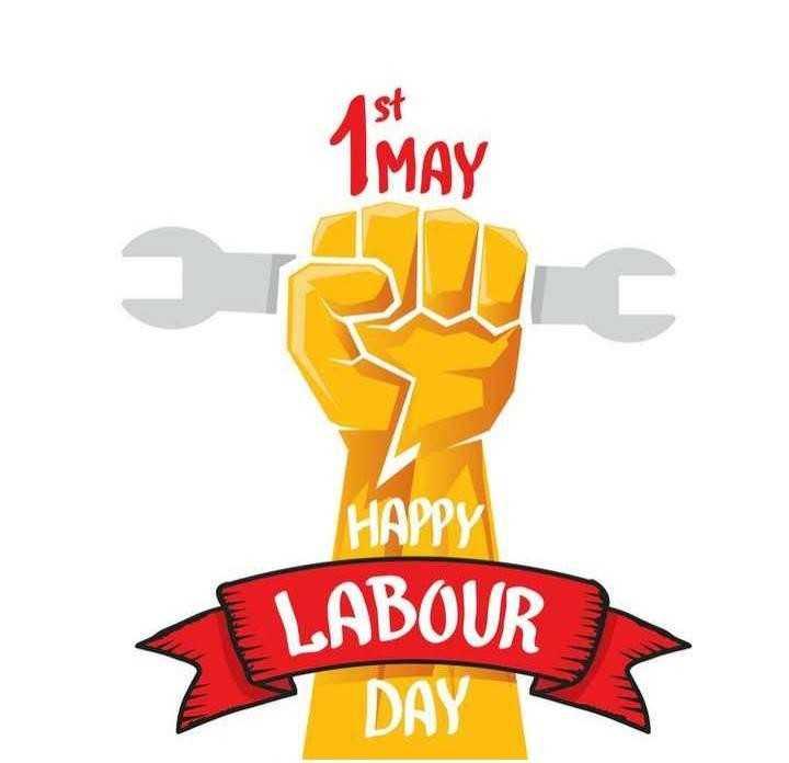 👥जागतिक कामगार दिन - 1 MAY HAPPY LABOUR DAY - ShareChat