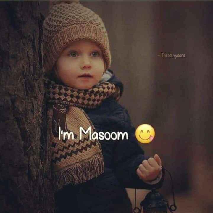 🤳 जिला मथुरा वीडियो - - Terebinyoora I ' m Masoom - ShareChat