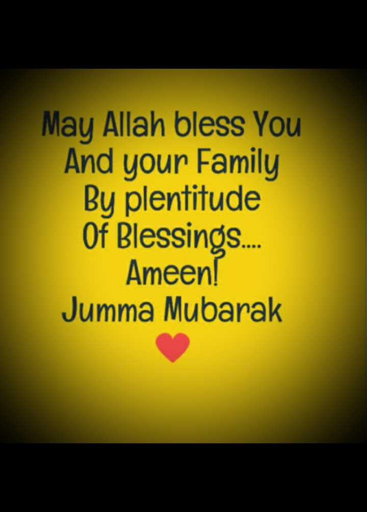 🕋जुमा मुबारक🕋 - May Allah bless You And your Family By plentitude Of Blessings . . . Ameen ! Jumma Mubarak - ShareChat