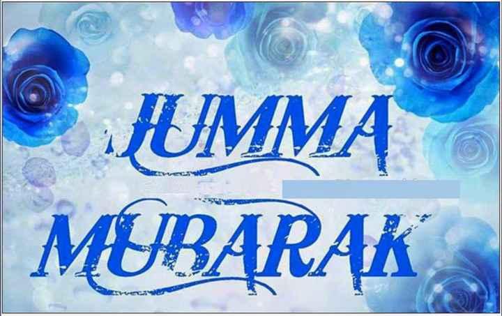 🕋जुमा मुबारक🕋 - JUMMA MUBARAK - ShareChat