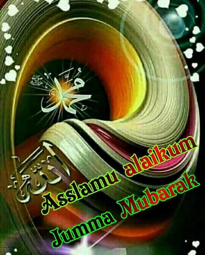 🕋जुमा मुबारक🕋 - Asslamu alaikum Jumma Mubarak - ShareChat