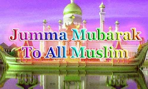 🕋जुमा मुबारक🕋 - Jumma Mubarak To All Muslim - ShareChat