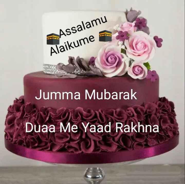 🕋जुमा मुबारक🕋 - Assalamu Alaikume Jumma Mubarak Duaa Me Yaad Rakhna - ShareChat