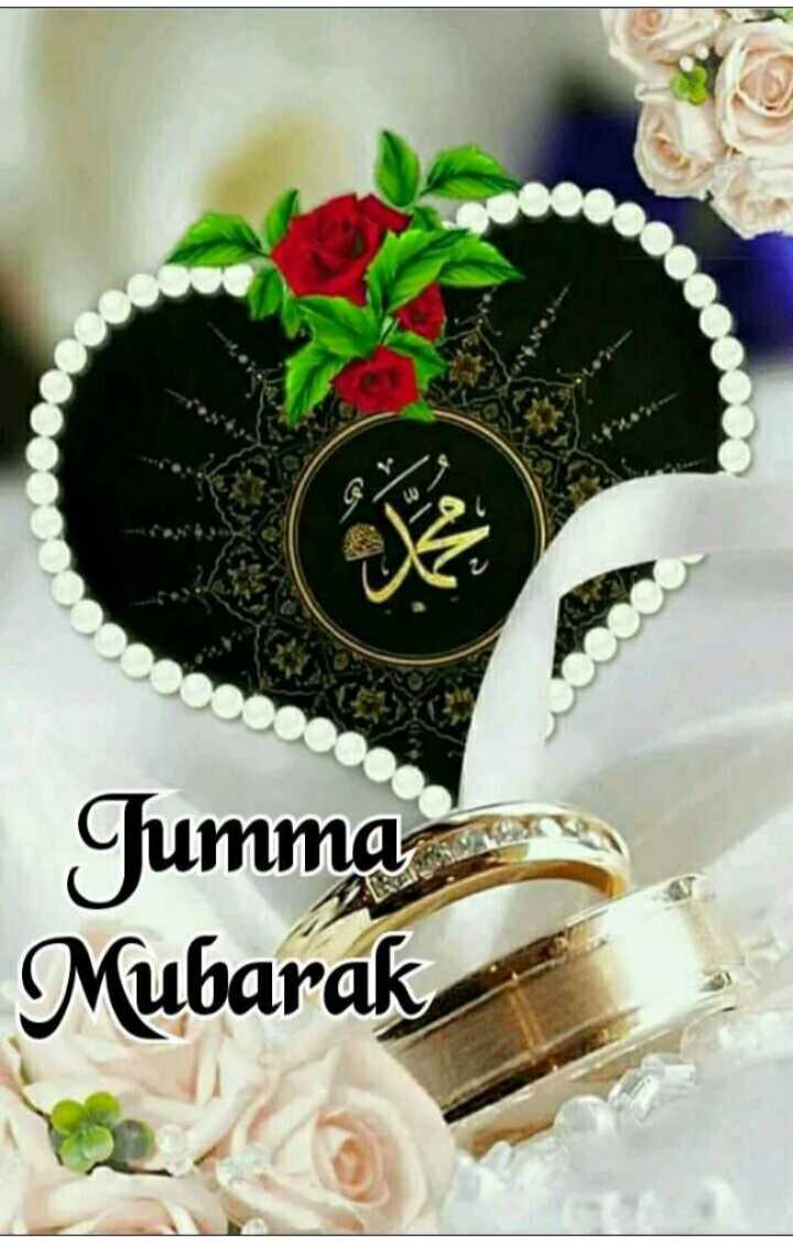 🕌जुम्मा मुबारक - Jumma Mubarak - ShareChat