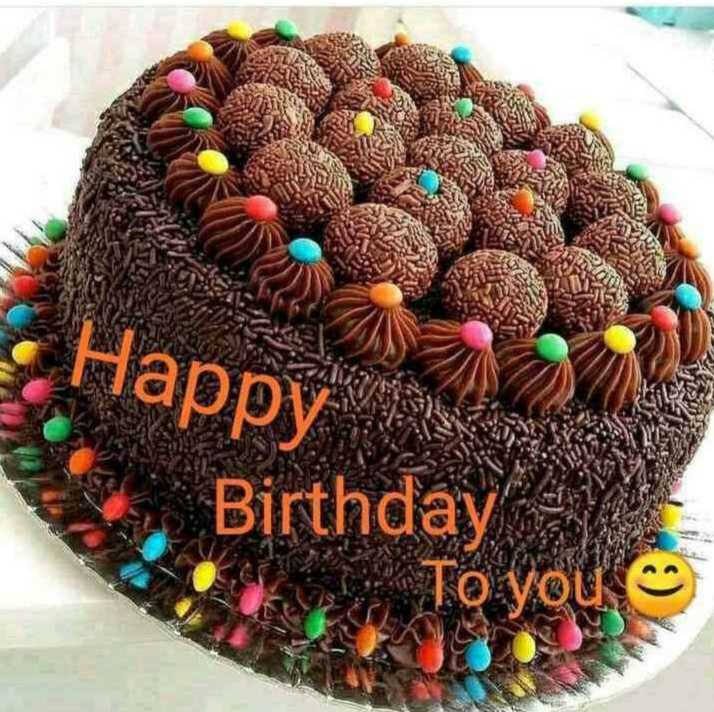 🎂 जेनिफर विंगेट बर्थडे - нарру Birthday To you - ShareChat