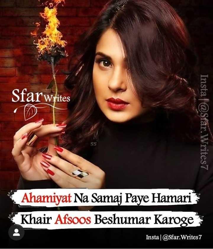 👸जेनिफर विंगेट: बेहद 2🔥 - Sfar writes Instal @ star . Writes7 SS Ahamiyat Na Samaj Paye Hamari Khair Afsoos Beshumar Karoge Insta @ sfar . Writes 7 - ShareChat