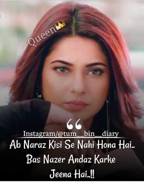 👸जेनिफर विंगेट: बेहद 2🔥 - Queeni Instagram / @ tum _ _ bin _ _ diary Ab Naraz Kisi Se Nahi Hona Hai . . Bas Nazer Andaz Karke Jeena Hai . . ! ! - ShareChat