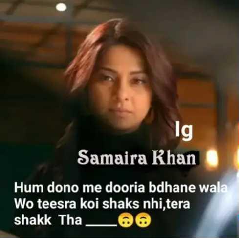 👸जेनिफर विंगेट: बेहद 2🔥 - Ig Samaira Khan Hum dono me dooria bdhane wala Wo teesra koi shaks nhi tera shakk Tha OO - ShareChat