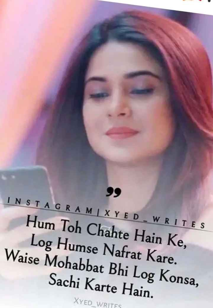 👸जेनिफर विंगेट: बेहद 2🔥 - INSTAGRAM XY ED _ WRITES Hum Toh Chahte Hain Ke , Log Humse Nafrat Kare . Waise Mohabbat Bhi Log Konsa , Sachi Karte Hain . XYED _ WRITES - ShareChat
