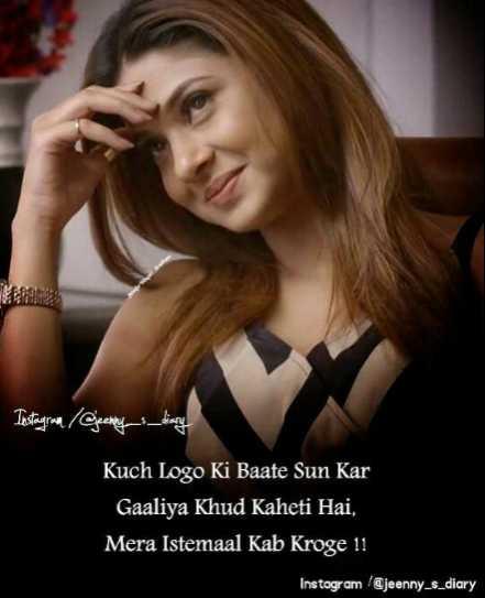 👸जेनिफर विंगेट: बेहद 2🔥 - Instagram / @ jenny _ diary Kuch Logo Ki Baate Sun Kar Gaaliya Khud Kaheti Hai , Mera Istemaal Kab Kroge ! ! Instagram ' @ jeenny _ s _ diary - ShareChat