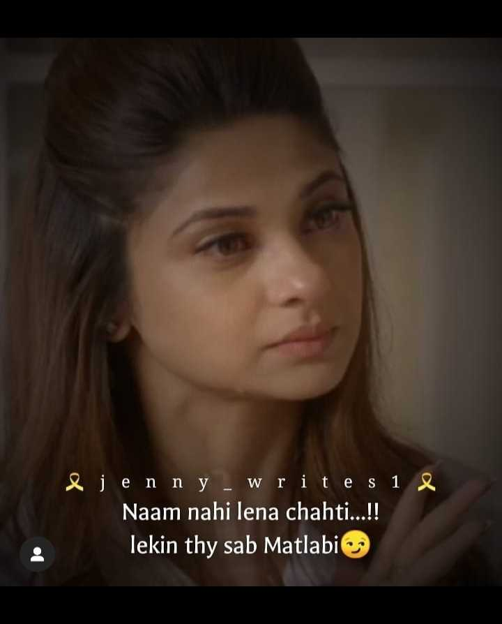 👸जेनिफर विंगेट: बेहद 2🔥 - e je n n y _ writes 1 & Naam nahi lena chahti . . . ! ! lekin thy sab Matlabi - ShareChat