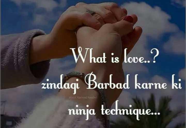 👸जेनिफर विंगेट: बेहद 2🔥 - What is love . . ? zindagi Barbad karne ki ninja technique . . . Abel Rasheed Nosed - ShareChat