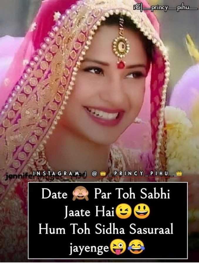 👸 जेनिफर विंगेट - iGl = princy = pihu 0000 and . INSTAGRAM @ PRINCY PIHU W Date Par Toh Sabhi Jaate Hai 9 Hum Toh Sidha Sasuraal jayenge - ShareChat