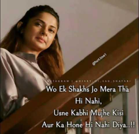 👸जेनिफर विंगेट - Bhurt . lovet TAGLAM Wo Ek Shakhs Jo Mera Tha Hi Nahi , Usne Kabhi Mujhe Kisi Aur Ka Hone Hi Nahi Diya . . ! ! - ShareChat