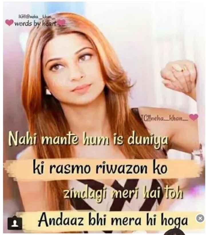 👸 जेनिफर विंगेट - IGU @ ncha _ khan _ words by heart Gllneha _ khan Nahi mante hum is duniya ki rasmo riwazon ko zindagi meri hai toh Andaaz bhi mera hi hoga - ShareChat
