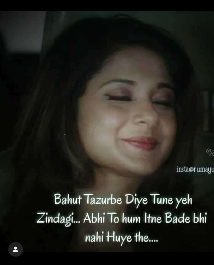 👸 जेनिफर विंगेट - @ je insta @ rumayu Bahut Tazurbe Diye Tune yeh Zindag . . . Abhi To hum Itne Bade bhi nahi Huye the . . - ShareChat