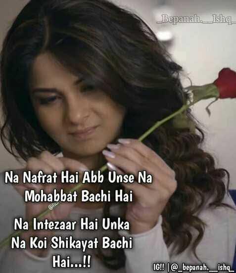 👸 जेनिफर विंगेट - Bepanah _ Ishq Na Nafrat Hai Abb Unse Na Mohabbat Bachi Hai Na Intezaar Hai Unka Na Koi Shikayat Bachi Hai . . . ! ! IG ! ! ( @ _ bepanah . _ ishq _ - ShareChat