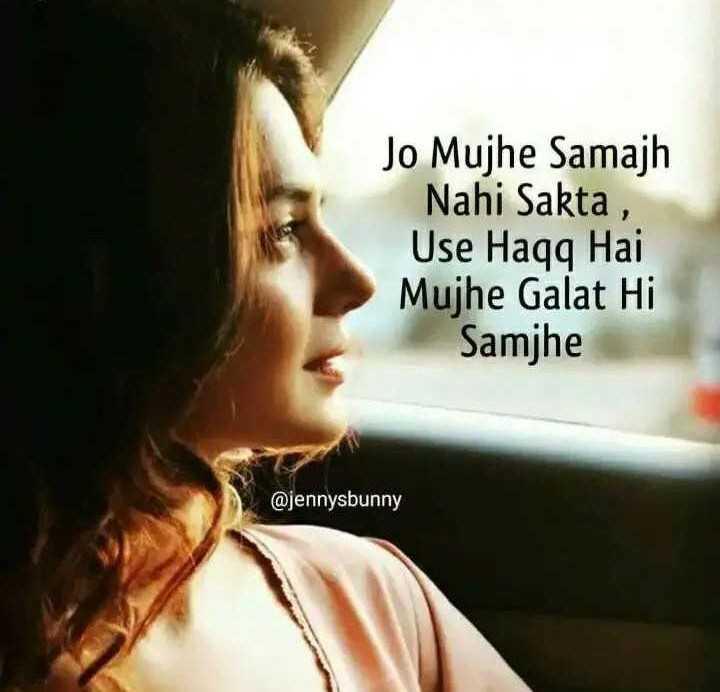 👸 जेनिफर विंगेट - Jo Mujhe Samajh Nahi Sakta , Use Haqq Hai Mujhe Galat Hi Samjhe @ jennysbunny - ShareChat