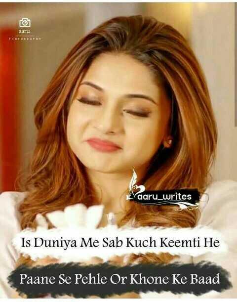 👸 जेनिफर विंगेट - Laaru _ writes Is Duniya Me Sab Kuch Keemti He Paane Se Pehle Or Khone Ke Baad - ShareChat