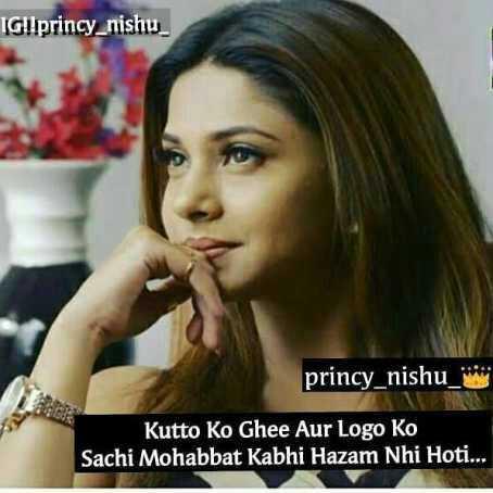 👸 जेनिफर विंगेट - IG ! Iprincy _ nishu princy _ nishu _ Kutto Ko Ghee Aur Logo Ko Sachi Mohabbat Kabhi Hazam Nhi Hoti . . . - ShareChat