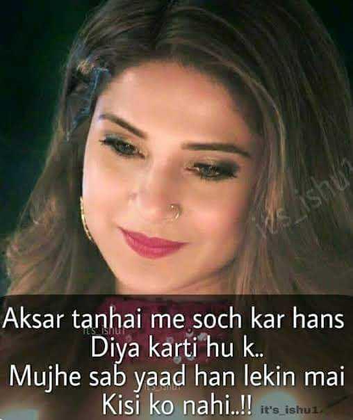 👸 जेनिफर विंगेट - ILS SALE Aksar tanhai me soch kar hans Diya karti hu k . . Mujhe sab yaad han lekin mai Kisi ko nahi . . ! ! it ' s _ ishu - ShareChat