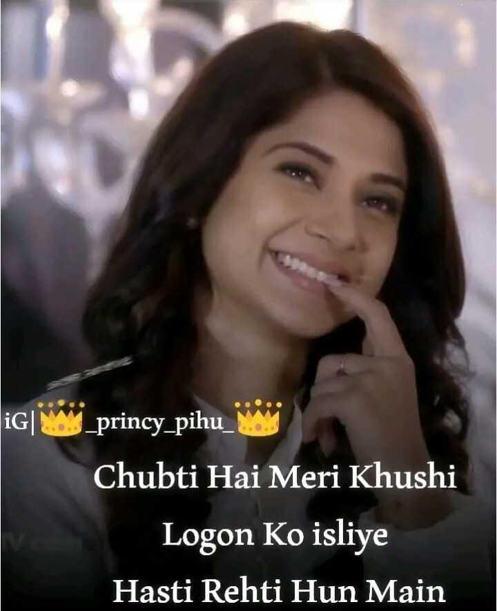 👸 जेनिफर विंगेट - ig _ princy _ pihu _ Chubti Hai Meri Khushi Logon Ko isliye Hasti Rehti Hun Main - ShareChat