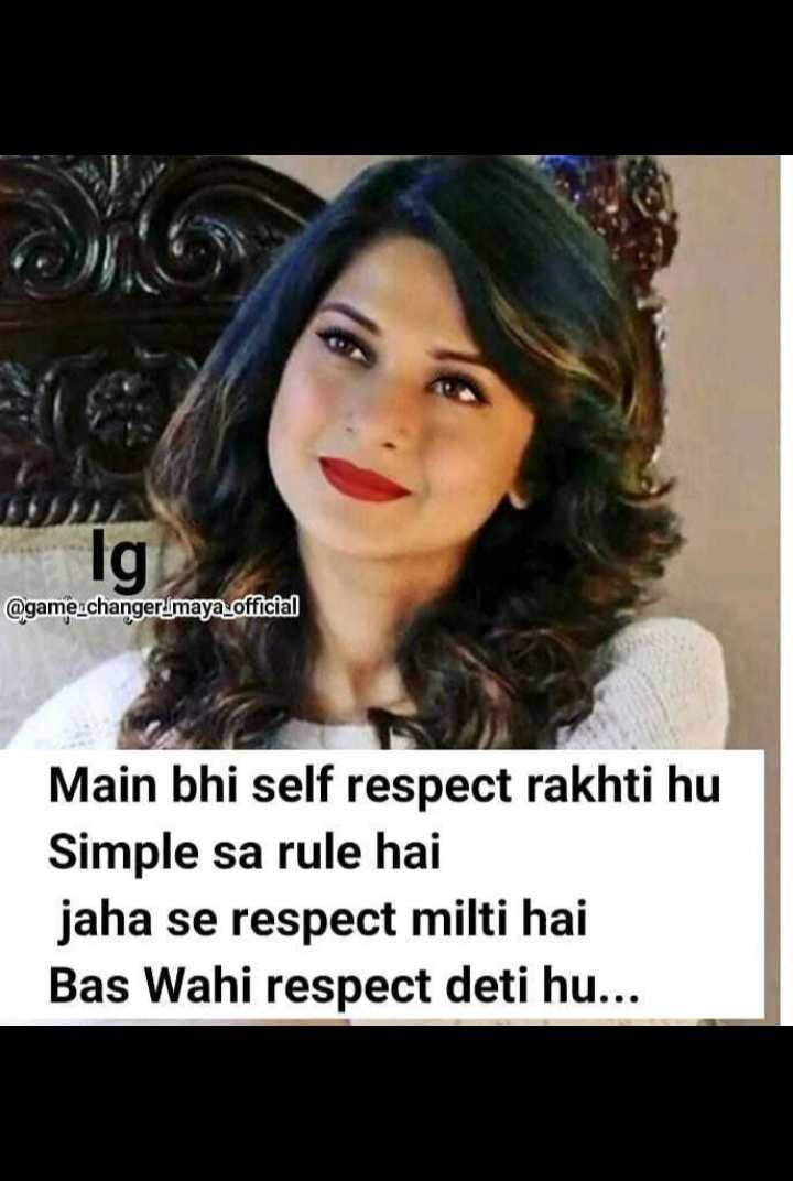👸 जेनिफर विंगेट - Ig @ game changer maya _ official Main bhi self respect rakhti hu Simple sa rule hai jaha se respect milti hai Bas Wahi respect deti hu . . . - ShareChat