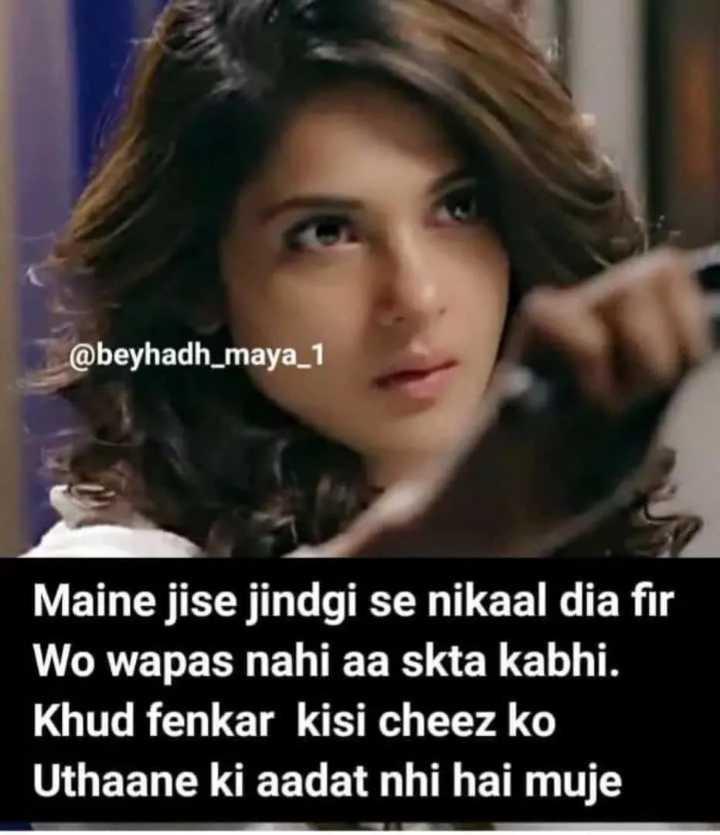 👸जेनिफर विंगेट - @ beyhadh _ maya _ 1 Maine jise jindgi se nikaal dia fir Wo wapas nahi aa skta kabhi . Khud fenkar kisi cheez ko Uthaane ki aadat nhi hai muje - ShareChat