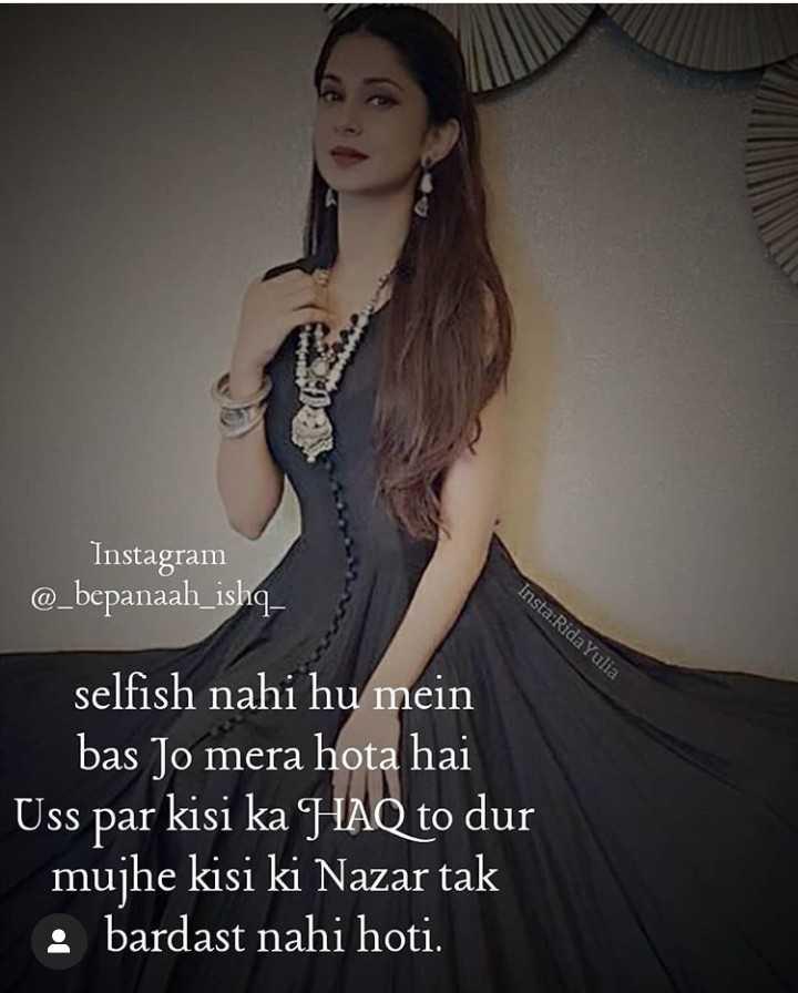 👸 जेनिफर विंगेट - Instagram @ _ bepanaah _ ishq Insta : Rida Yulia selfish nahi hu mein bas Jo mera hota hai Uss par kisi ka HAQ to dur mujhe kisi ki Nazar tak . : bardast nahi hoti . - ShareChat