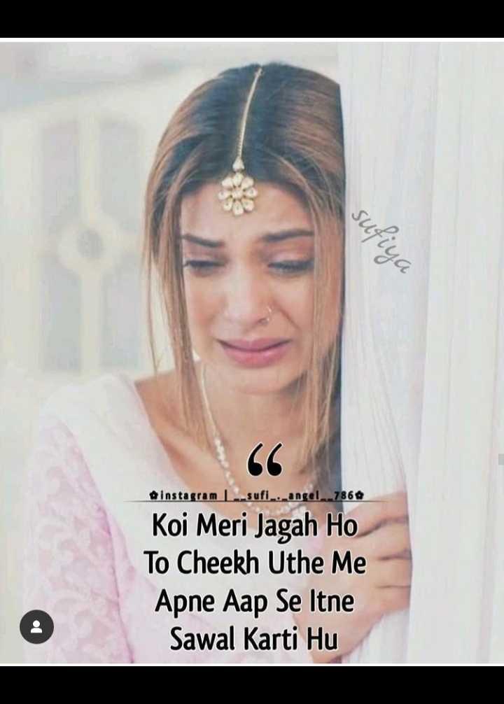 👸 जेनिफर विंगेट - sufiya instagram I sufi . . . angel . 7860 Koi Meri Jagah Ho To Cheekh Uthe Me Apne Aap Se ltne Sawal Karti Hu - ShareChat
