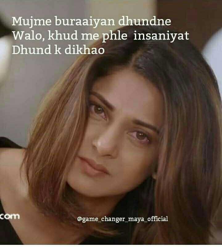 👸 जेनिफर विंगेट - Mujme buraaiyan dhundne Walo , khud me phle insaniyat Dhund k dikhao com @ game _ changer _ maya _ official - ShareChat