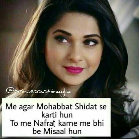 👸 जेनिफर विंगेट - @ princess . shinayla Me agar Mohabbat Shidat se karti hun To me Nafrat karne me bhi be Misaal hun - ShareChat