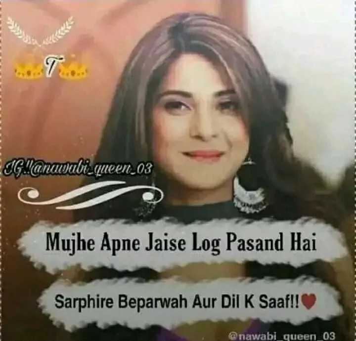 👸जेनिफर विंगेट - IG ! @ nawali _ queen _ 03 Mujhe Apne Jaise Log Pasand Hai Sarphire Beparwah Aur Dil K Saaf ! ! @ nawabi _ queen _ 03 - ShareChat