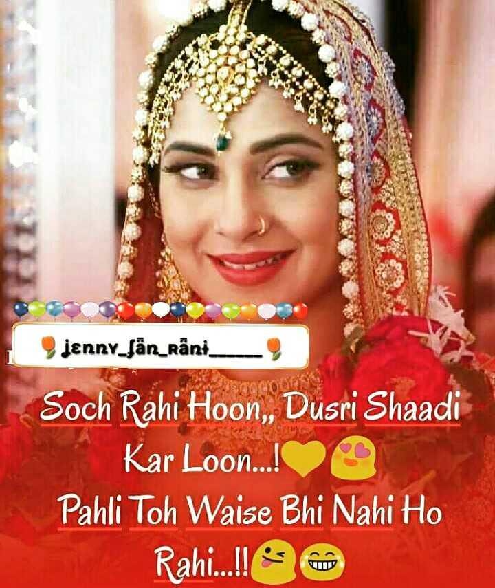 👸 जेनिफर विंगेट - jenny _ fär _ rāni Soch Rahi Hoon , Dusri Shaadi Kar Loon . . ! Pahli Toh Waise Bhi Nahi Ho Rahi . . . ! ! - ShareChat